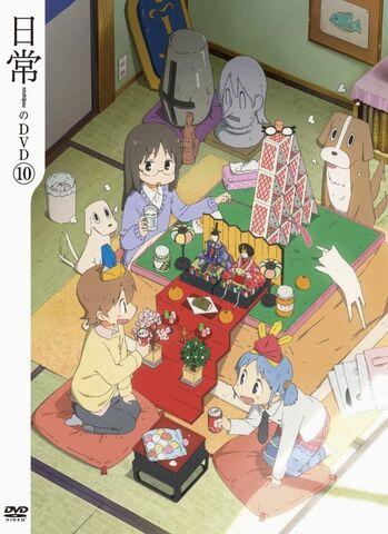 File:Nichijou DVD BD 10 Special Edition Bonus CD (2012).jpg
