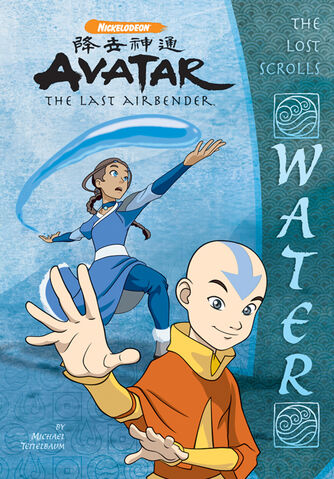 File:Avatar The Last Airbender The Lost Scrolls Water Book.jpg