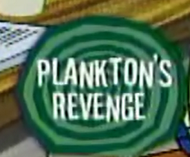 File:Plank.png
