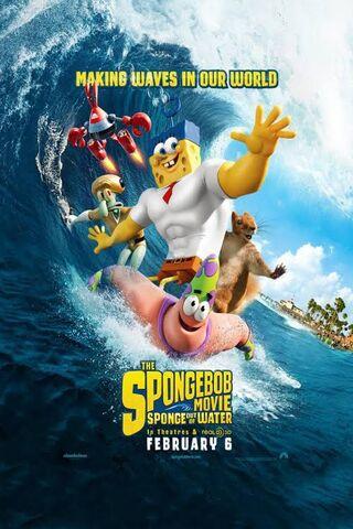 File:The SpongeBob Movie 2 Poster.jpg