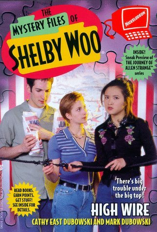 File:The Mystery Files of Shelby Woo High Wire Book.jpg