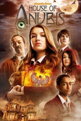 File:House of Anubis DVD 2015.jpg