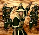 Terra Team