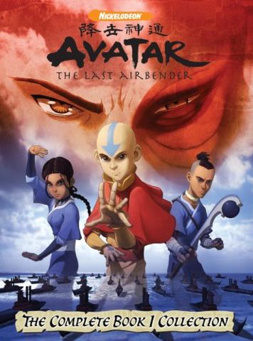 File:Avatar Complete Book 1.png
