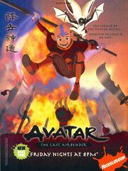 Avatar the last airbender print ad NickMag May 2005
