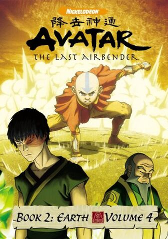 File:AvatarBook2Vol4.jpg