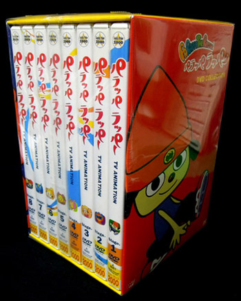 File:PaRappa DVD Collection.jpg