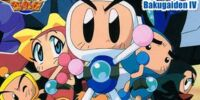 List of Bomberman Characters