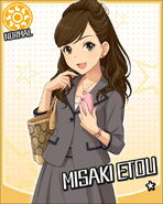 Misaki Etou