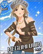 Megumi Ijuin