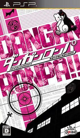 File:Danganronpa cover art.jpg