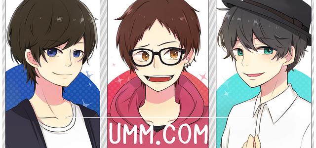 File:Ummcom.png