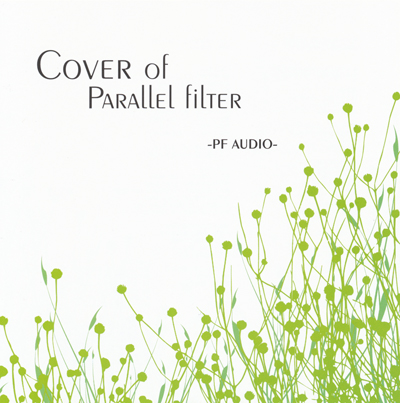File:Cover of Parallel filter.png