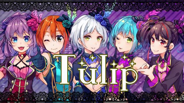 File:Tulip - KoEKumoMatsu0.png