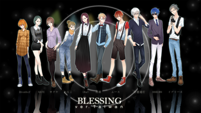File:Blessing SingersTW.png