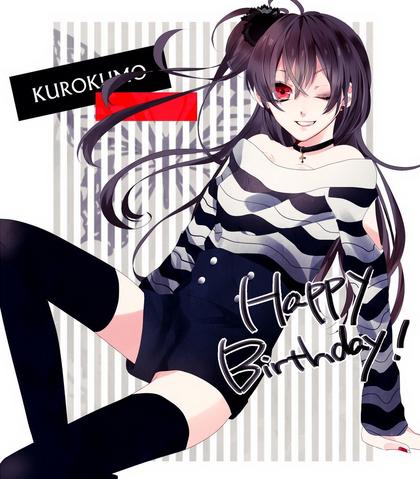 File:Kurokumo by Kashiba.png