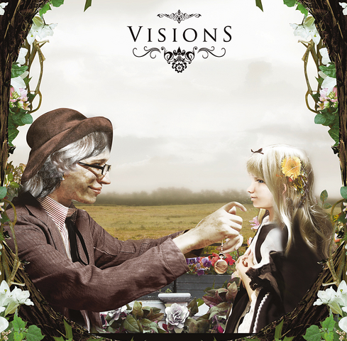 File:Visions.png