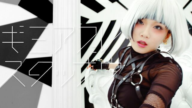 File:REOL - Give Me a Break Stop Now.jpg