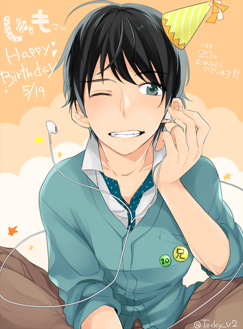 File:Shamo birthday.png