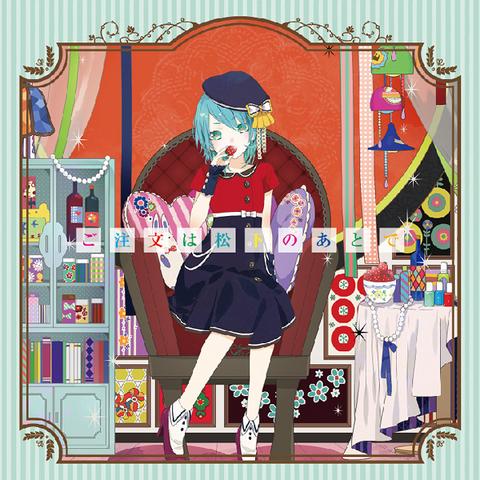 File:Matsushita 3rd album normal.png