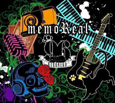 File:96Neko memoReal album.png