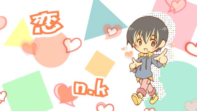 File:Nk - koi.png