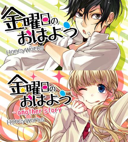 File:Kinyoubi no Ohayou.jpg