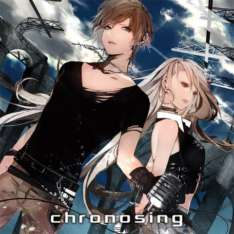 File:Chronosing.png