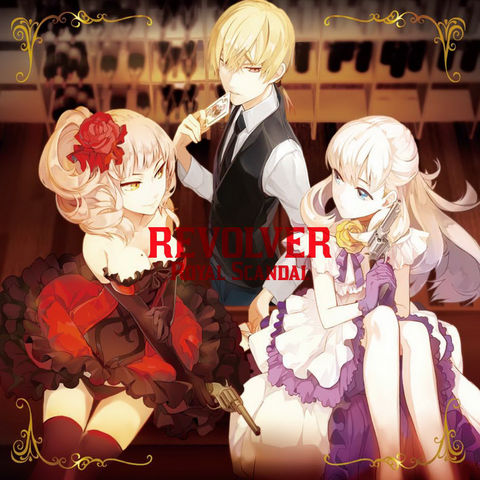 File:ROYAL SCANDAL - REVOLVER.png