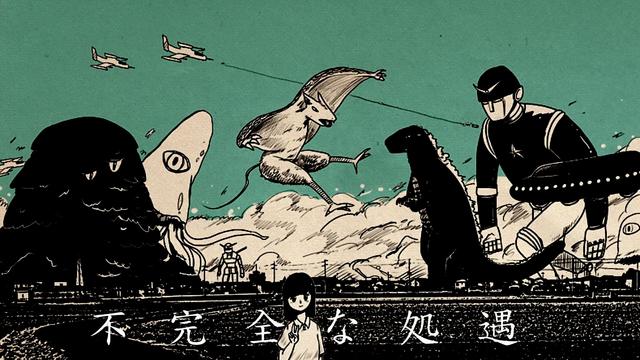 File:Fukanzen na Shoguu.png