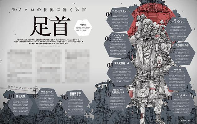 File:Ashikubi Utamitanohon2016Nov.png