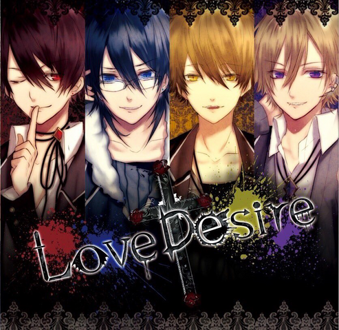 File:Love Desire CD.png