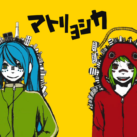 File:Matryoshka.png