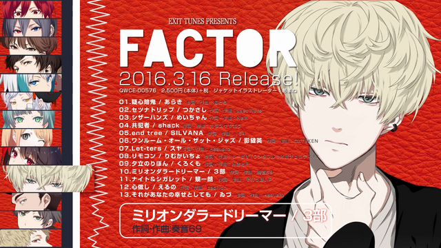 File:EXIT TUNES PRESENTS FACTOR - 3bu.png