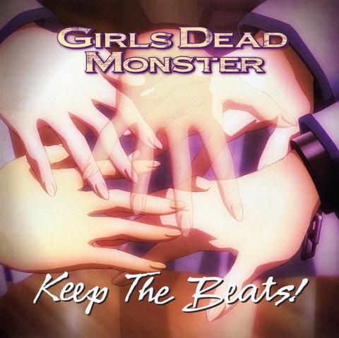 File:Keepthebeats2.png