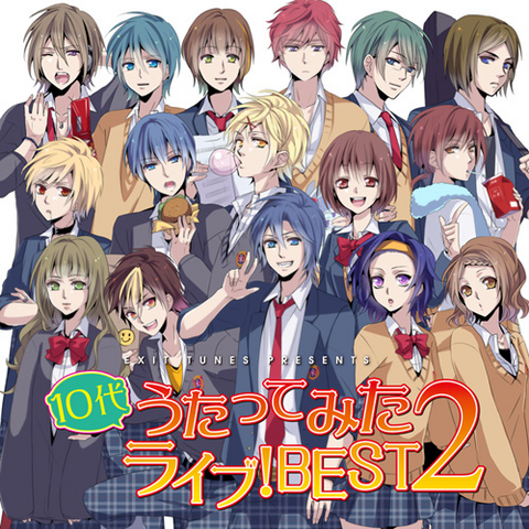 File:10 Dai Utattemita Live! Best 2.png
