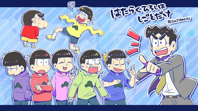 File:Kamematsu by Haruta 54181152.png