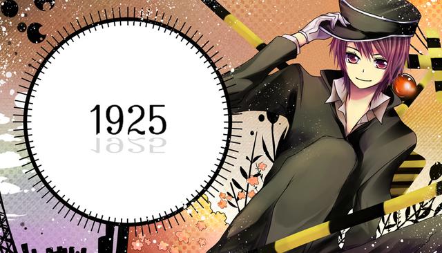 File:Amatsuki 1925.png