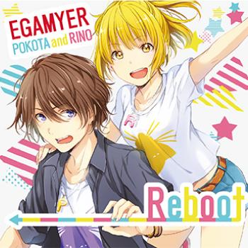 File:Egamyer Reboot.png