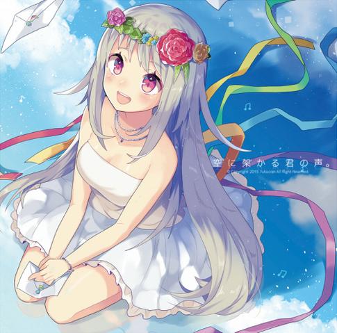 File:Sora ni Kakaru Kimi no Koe.png