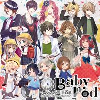 File:Babypod.png
