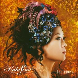 File:Lacrimosa.png