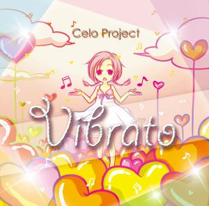 File:Vibrato.png