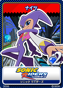 File:Sonic Tweet Card Sonic Riders NiGHTS.png