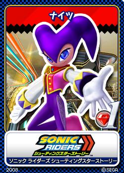 File:Sonic Tweet Card Zero Gravity NiGHTS.png