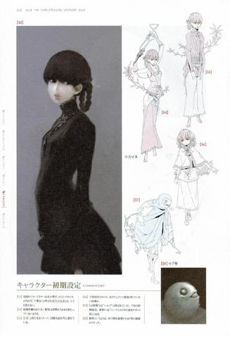 File:Kaine & No.7 concept art.png