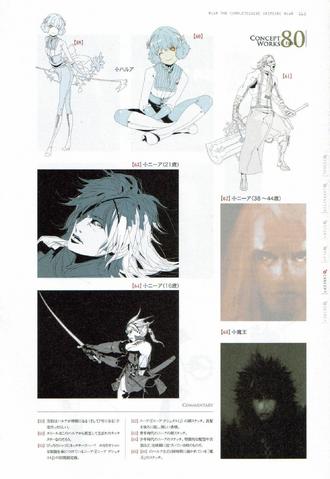 File:NieR concept art.png