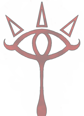 File:Greed Tattoo 1.png