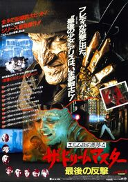 Nightmare on elm street four ver2