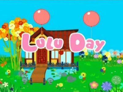 File:Lulu Day-Title Card.jpg